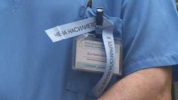 Продължава протестът на медиците от Шейново след нападението над акушерка