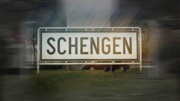 От днес България няма да допуска хора със забрана за влизане в Шенген