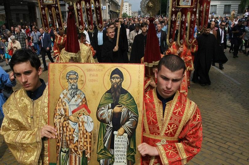 Празникът на българската просвета и култура ще бъде отбелязан в