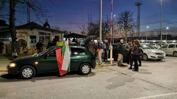 Факелно шествие под надслов Търпението свърши в Благоевград