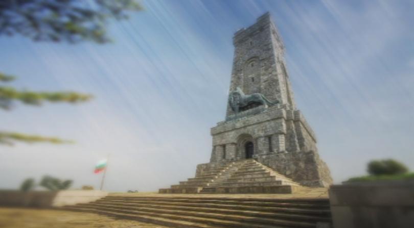 Президентът Румен Радев ще участва днес в честванията, посветени на