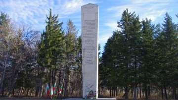 142 години от победните боеве за Освобождението при Шипка – Шейново