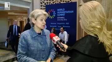 Ирина Бокова ще посети сирийския бежански лагер в турския град Газиентеб