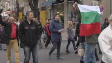 Шуменци излязоха на протест