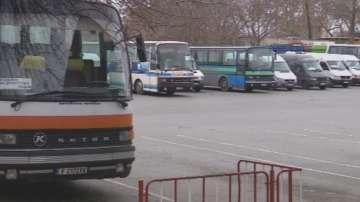 До 70% увеличение на автобусните билети между селата в Ямболско