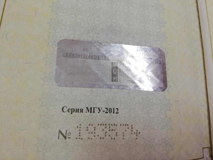 снимка 4 Разбиха престъпна схема за фалшиви дипломи в Шумен (СНИМКИ)