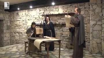 Крепост на кирилицата отвори врати в Плиска