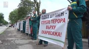 Служители на шуменския екарисаж излязоха на протест