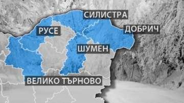 Бедствено положение в общините Самуил и Дулово