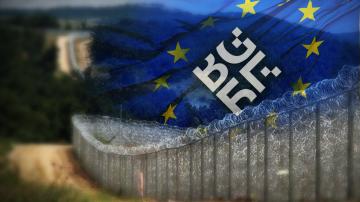 120 млн. евро от парите за укрепване на българо-турската граница вече са усвоени
