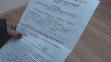 Гласували в Силистра искали да им бъдат издадени служебни бележки