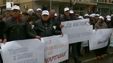 Тютюнопроизводители протестираха срещу ниските изкупни цени