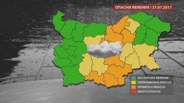 Оранжев код за интензивни валежи е в сила за 8 области в страната