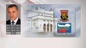 Валери Симеонов за решението на ДСБ да се оттегли от управлението