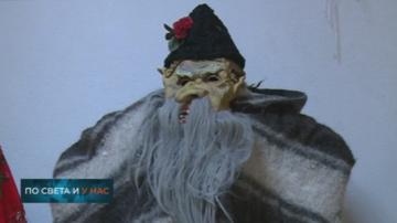 """Музей """"Симитлия - Древната земя на кукерите беше открит в Симитли"""