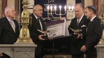 Тържествена церемония по повод 75 години от спасението на българските евреи