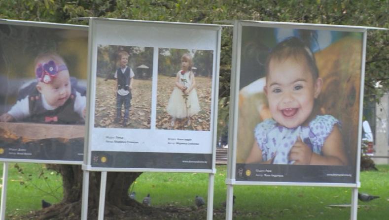 Снимка: Международен ден на хората със синдрома на Даун