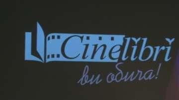 Фестивалът Синелибри ни среща с най-новите екранизации на книги