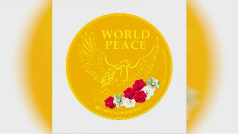 снимка 1 Специална монета в чест на срещата Тръмп-Ким Чен-ун пуснаха в Сингапур