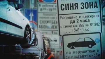 Последен ден за безплатно паркиране: Въвеждат синя зона и във Варна