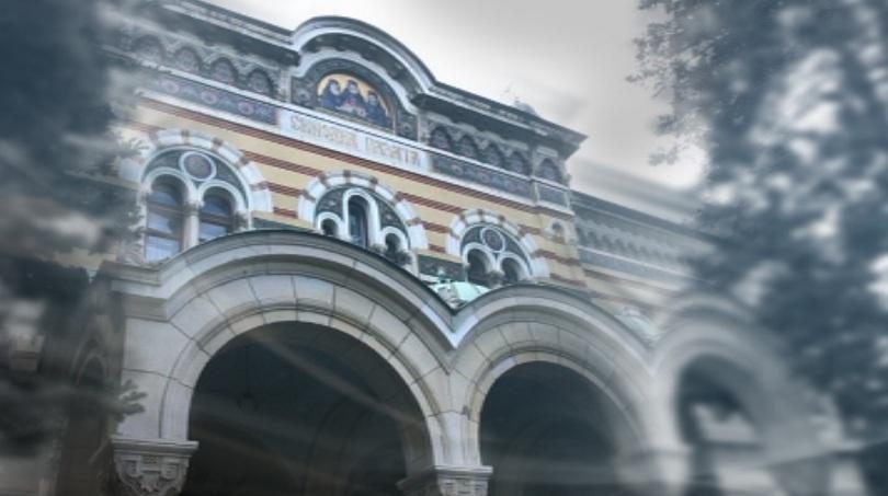 синод разграничи становище митрополит даниил украинската църква
