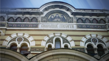 Протест пред Светия синод
