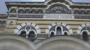Протест за избора на видинския митрополит се проведе пред Светия Синод в София