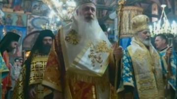 Епископ Сионий е новият игумен на Бачковския манастир
