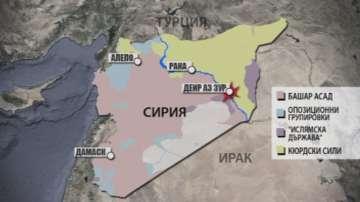 Руски наемници са били убити в Сирия на 7 февруари?