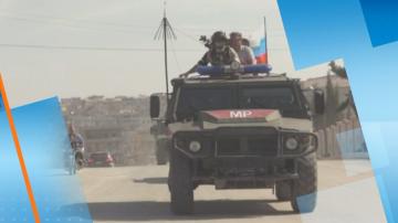 Започна прилагането на руско-турското споразумение за Северна Сирия