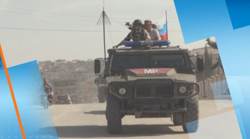 От днес по обяд руски и сирийски части патрулират в