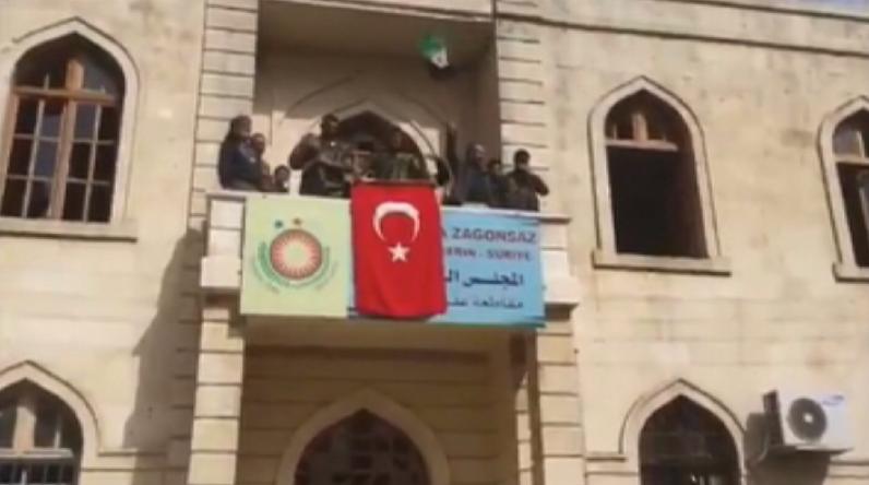 Турски военни и съюзниците им от Сирийската свободна армия превзеха
