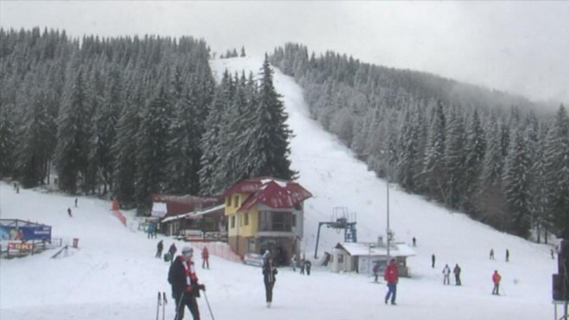 Откриха ски сезона в Банско. Стартът по снежните писти даде