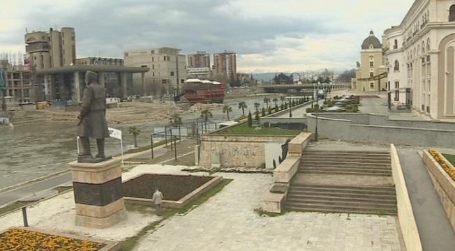 импийчмънт скопски