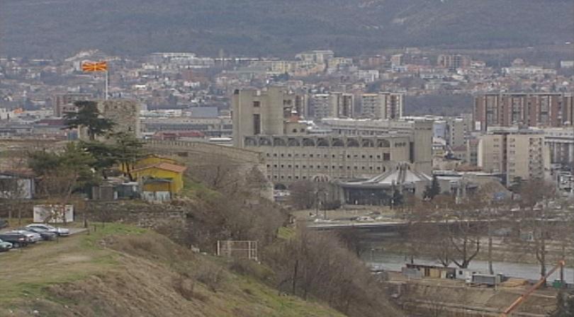 македония временно правителство
