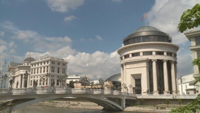 Учените от България и Северна Македония постигнаха съгласие за античната история