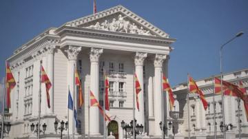 БАН с остра реакция срещу Харта за македонския език