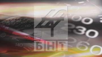 МВР е установило над 6000 нарушения на скоростта по пътищата през почивните дни