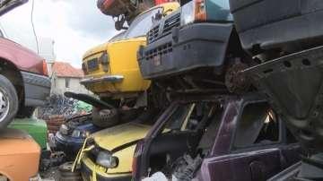 Акция автомобили за скрап в старата столица