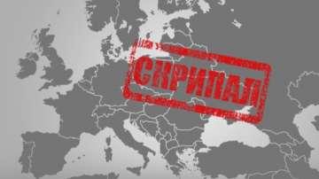 Случаят Скрипал: Вероятно са идентифицирани нападателите