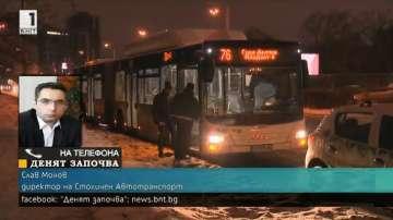 Шефът на Столичния автотранспорт: Не се забавлявайте със стрелба по автобуси