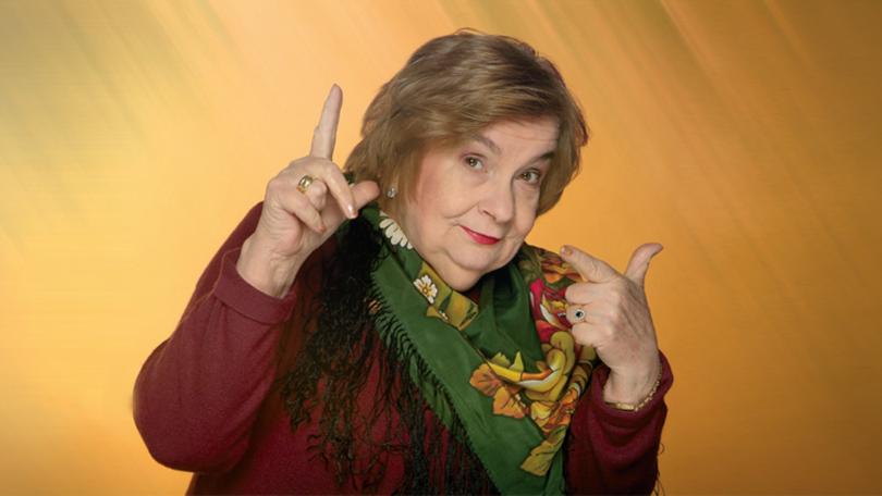 Актрисата Слава Рачева празнува юбилей. Тя става на 80. Няколко