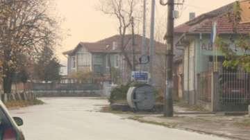 Известните хора в село Славяново