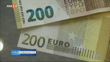 Кога ще влезем в чакалнята на еврозоната?
