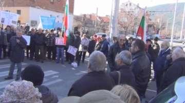 В Сливен излязоха на протест срещу поскъпването на водата