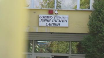 Обстановката в Сливен се успокоява, част от децата се върнаха на училище