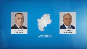 Нормално започна изборният ден и в Сливен