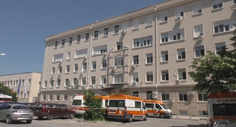 болницата сливен заведе дело заради спрени клинични пътеки