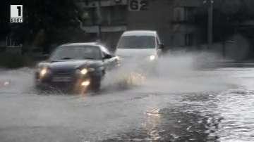 Поройният дъжд създаде проблеми в Сливен