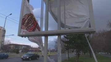 Силен вятър в Сливен и областта, нанесени са материални щети
